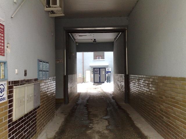 Vchod do sídla společnosti Wedos